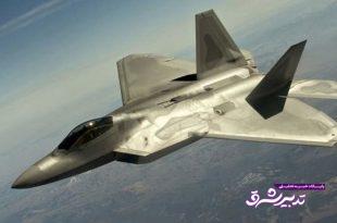 جنگندههای F-۲۲ آمریکا بمب افکنهای روس را در آلاسکا رهگیری کردند