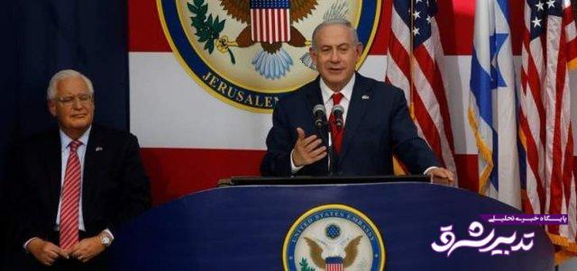 سفارت آمریکا در قدس