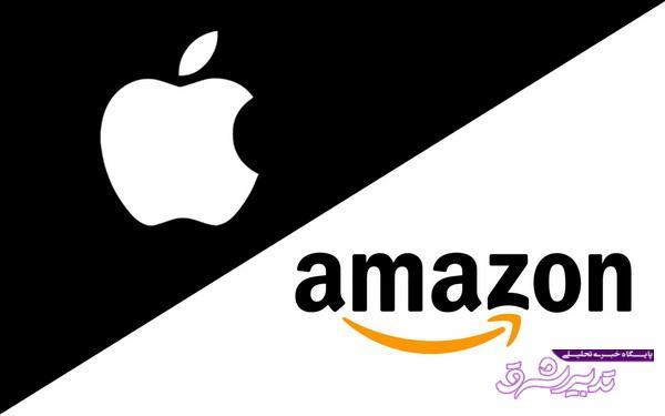 درآمد اپل و آمازون