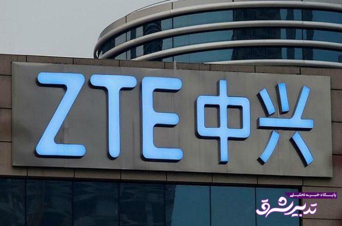 تصویر از چین و آمریکا در مورد تحریم های ZTE به توافق رسیدند