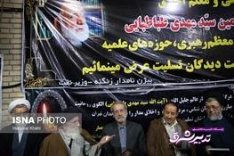 تصویر از تصاویر | حضور چهرهها در مراسم ختم حجتالاسلام طباطبایی