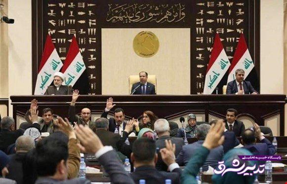 تصویر از جلسه فوقالعاده پارلمان عراق و درخواست برای لغو نتایج انتخابات در خارج از کشور