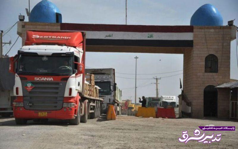 تصویر از دروازه غیررسمی حلبچه با کرمانشاه بازگشایی شد