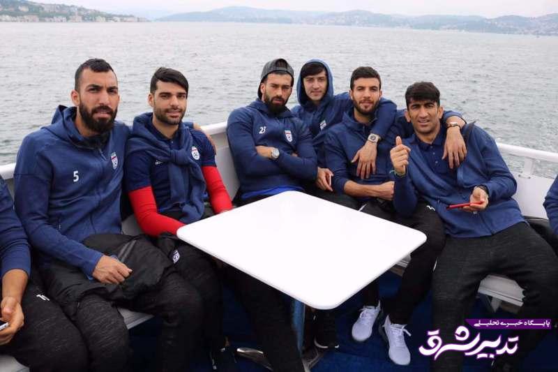 تصویر از شاگردان کی روش به تماشای اسکله بیکوز در استانبول رفتند