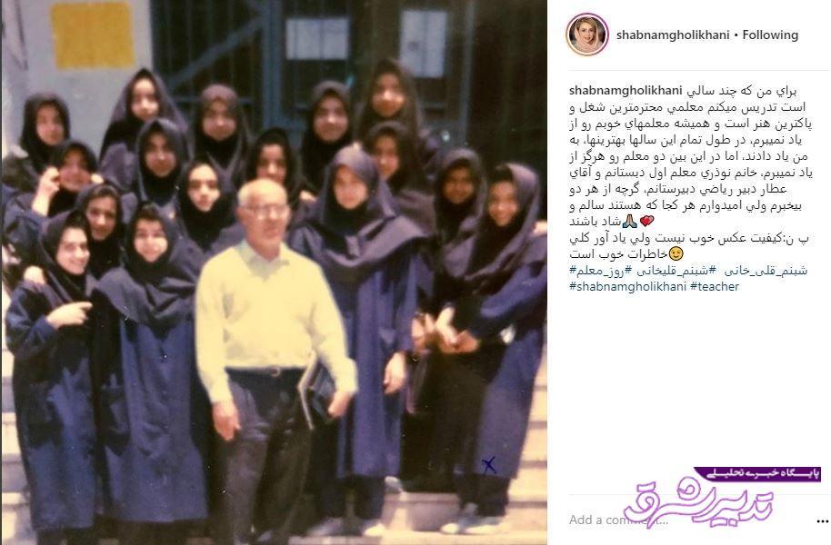 تصویر از عکس زیرخاکی بازیگر زن در دوران دبیرستان