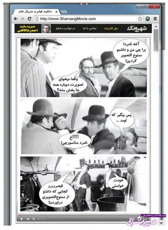 تصویر از ناصر ملکمطیعی اینطوری به تلویزیون برگشت!