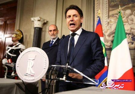 تصویر از نخستوزیر ایتالیا از تشکیل دولت منصرف شد