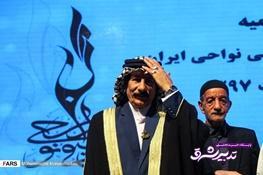 تصویر از نماینده خوزستان برگزیده اختتامیه جشنواره موسیقی نواحی در کرمان