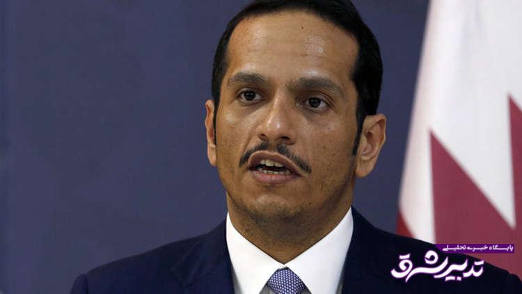 تصویر از وزیر خارجه قطر: روابط دوحه با چهار کشور عربی دیگر به روال سابق باز نخواهد گشت