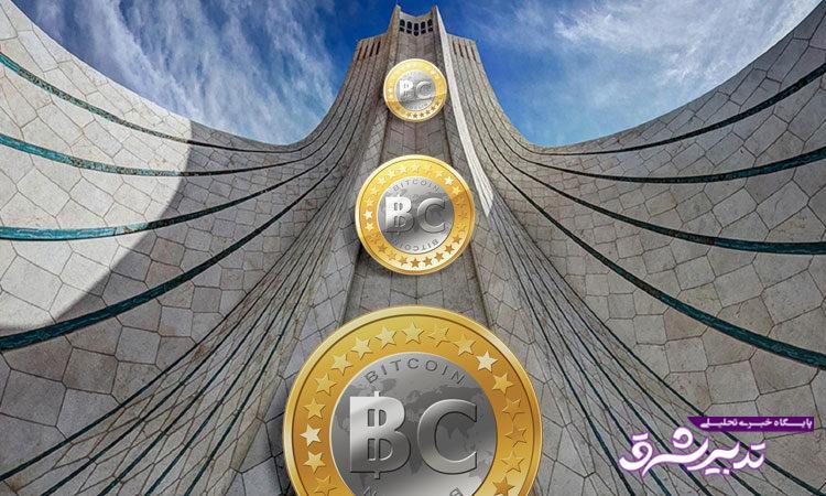 تصویر از ارز مجازی بومی در راه است؛ در انتظار تدوین مقررات بانک مرکزی