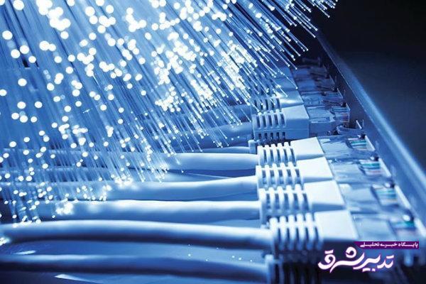 راه اندازی شبکه 100 گیگابیت بر ثانیه در سنگاپور