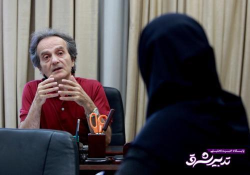 تصویر از ارکستر سمفونیک تهران سفیر فرهنگی ایران در جام جهانی هست
