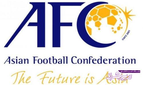 تصویر از ای اف سی سه باشگاه ایرانی را جریمه کرد