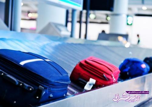 تصویر از سهمیه کالای همراه مسافر از منطقه های آزاد ۳۰۵ میلیون دلار گردید