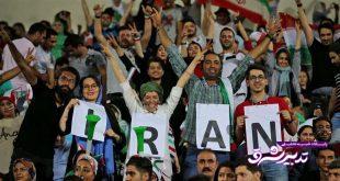 ایران و پرتغال
