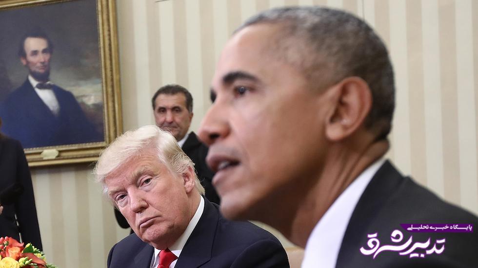 تصویر از اوباما به دموکراتها: نگرانیتان درباره ترامپ بجا است؛ امریکا در حال انزواست