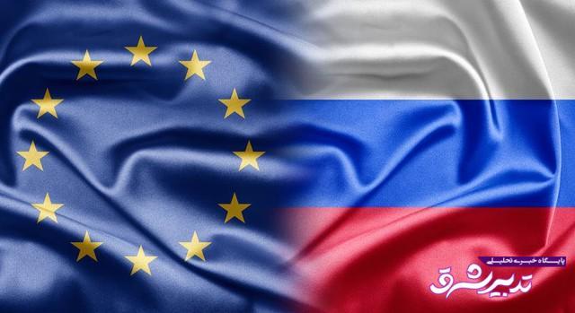اتحادیه اروپا تحریمهای روسیه