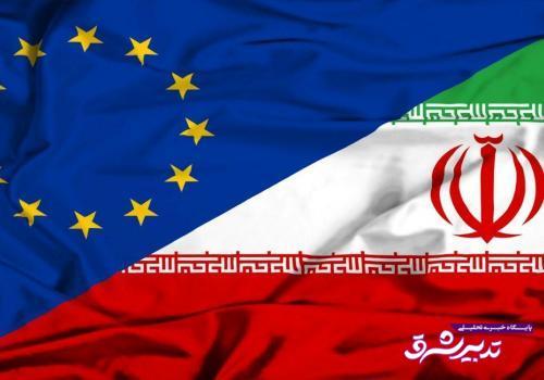 تصویر از اتحادیه اروپا برای ادامه فعالیت در ایران گامهای جدید برداشت