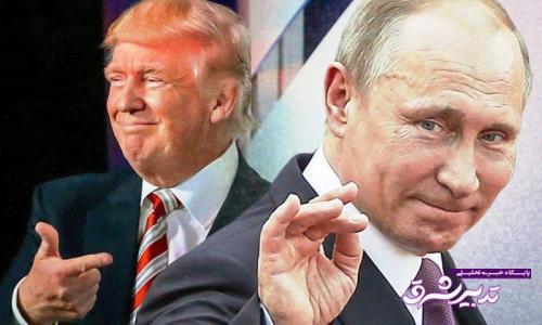 تصویر از پوتین : منازعات سیاسی درون آمریکا مانع از ملاقات من با ترامپ هست