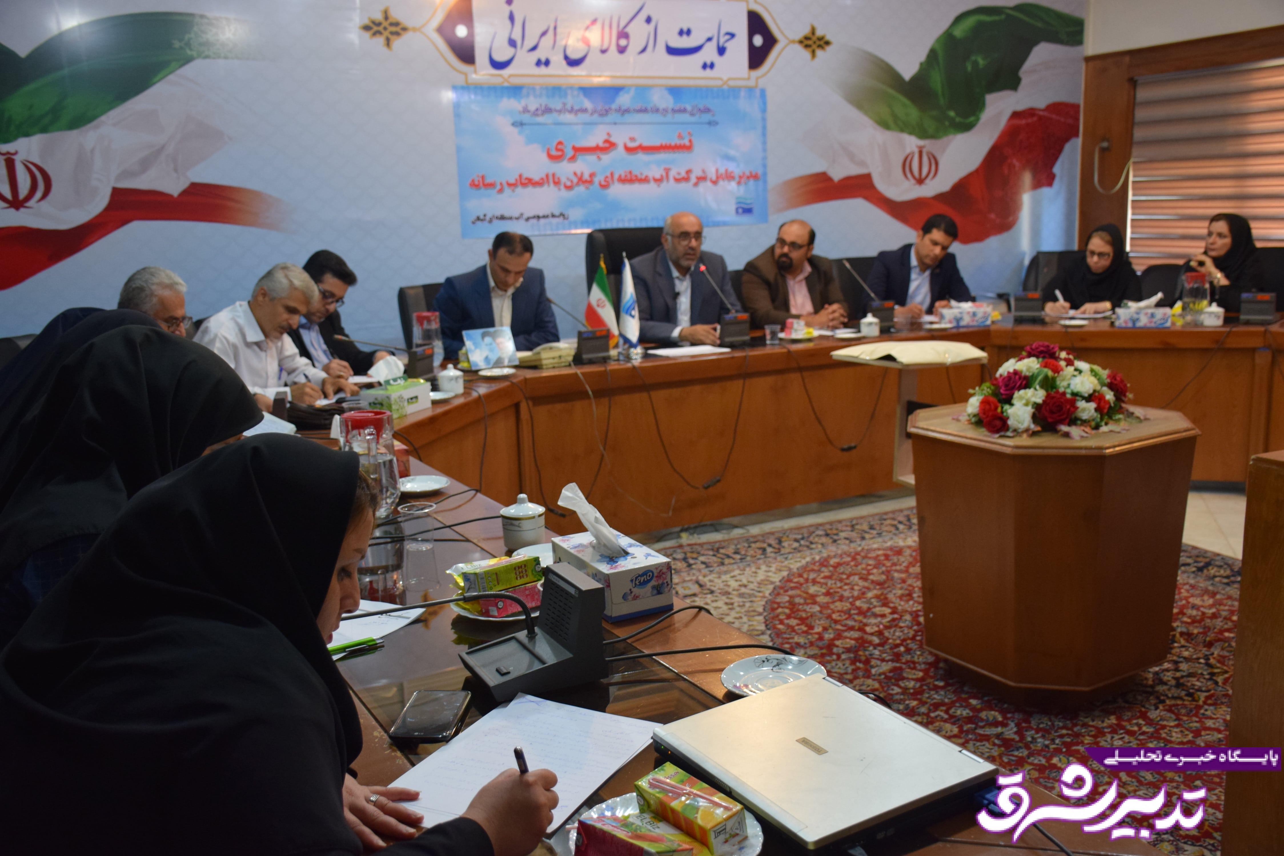 تصویر از اختصاصی / گزارش تصویری نشست مدیرعامل سازمان آب منطقه ای استان گیلان با اصحاب رسانه