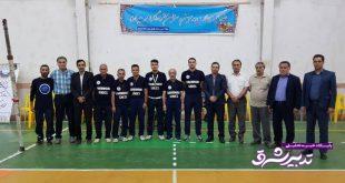نخستین دوره مسابقات والیبال