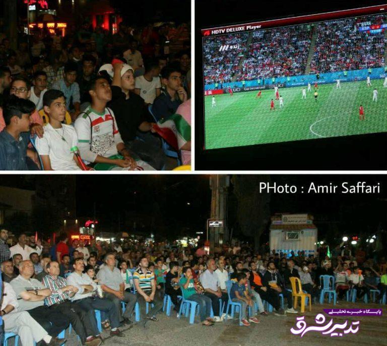 تصویر از در دیدار ایران و اسپانیا؛  مردم خشکبیجار هم لذت تماشای جمعی فوتبال را چشیدند+تصاویر