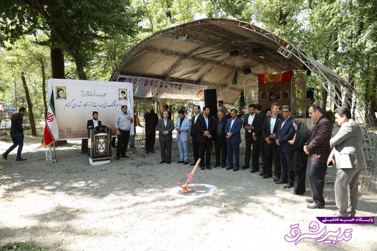 تصویر از برگزاری مراسم کلنگ زنی یادمان شهدای گمنام در بوستان ملت