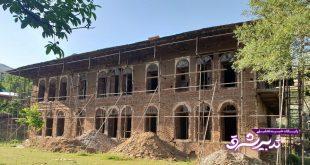 خانه امان الله خان صوفی