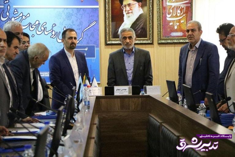 تصویر از نشست روسای مجامع مشورتی توسعه استان های کشور، به میزبانی مجمع مشورتی توسعه استان تهران