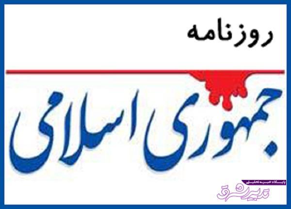 تصویر از جمهوری اسلامی: برای مقابله با آمریکا، باید مثل دلفین ها باشیم، نه کوسه ها