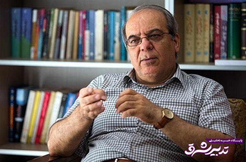 تصویر از عباس عبدی: حرف حجاریان را که میگوید رقیب اصلاحطلبان، براندازان هستند، قبول ندارم / رقیب اصلاحطلبان خودشانند