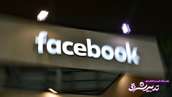تصویر از فیسبوک ساخت ماهواره اینترنتی جدیدی را تایید کرد