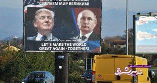دیدار ترامپ و پوتین