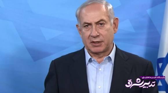 """تصویر از انتقاد نتانیاهو از موضع اسرائیلیهای مخالف قانون """"کشور یهود"""""""