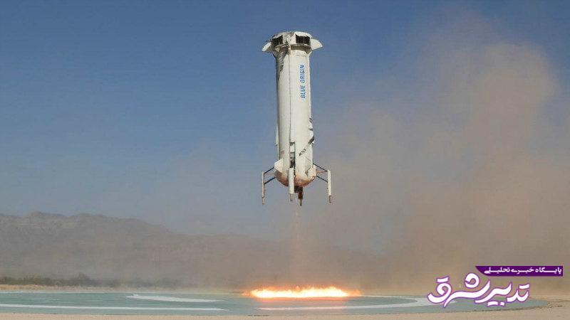 تصویر از فرود موفقیت آمیز راکت و کپسول خدمه در مهمترین آزمایش کمپانی Blue Origin