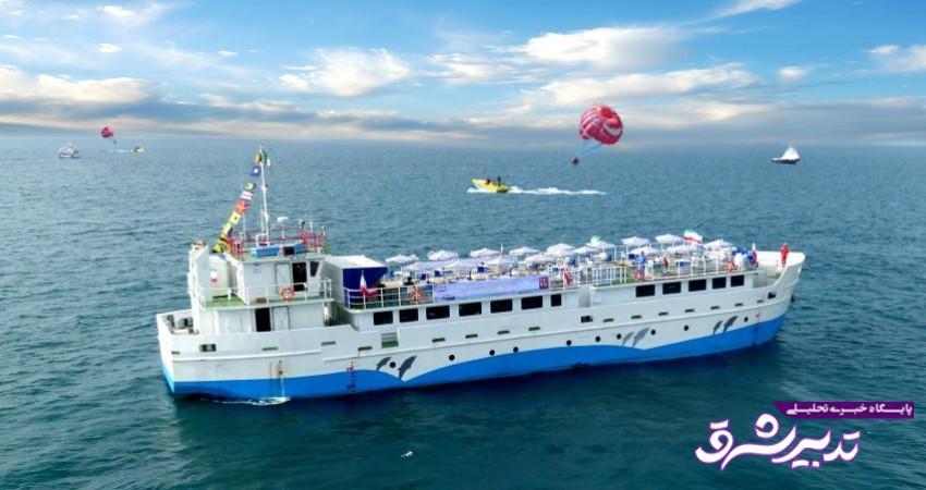 تصویر از بندر انزلی نخستین محل برای انجام سفرهای گردشگری دریایی در کاسپین