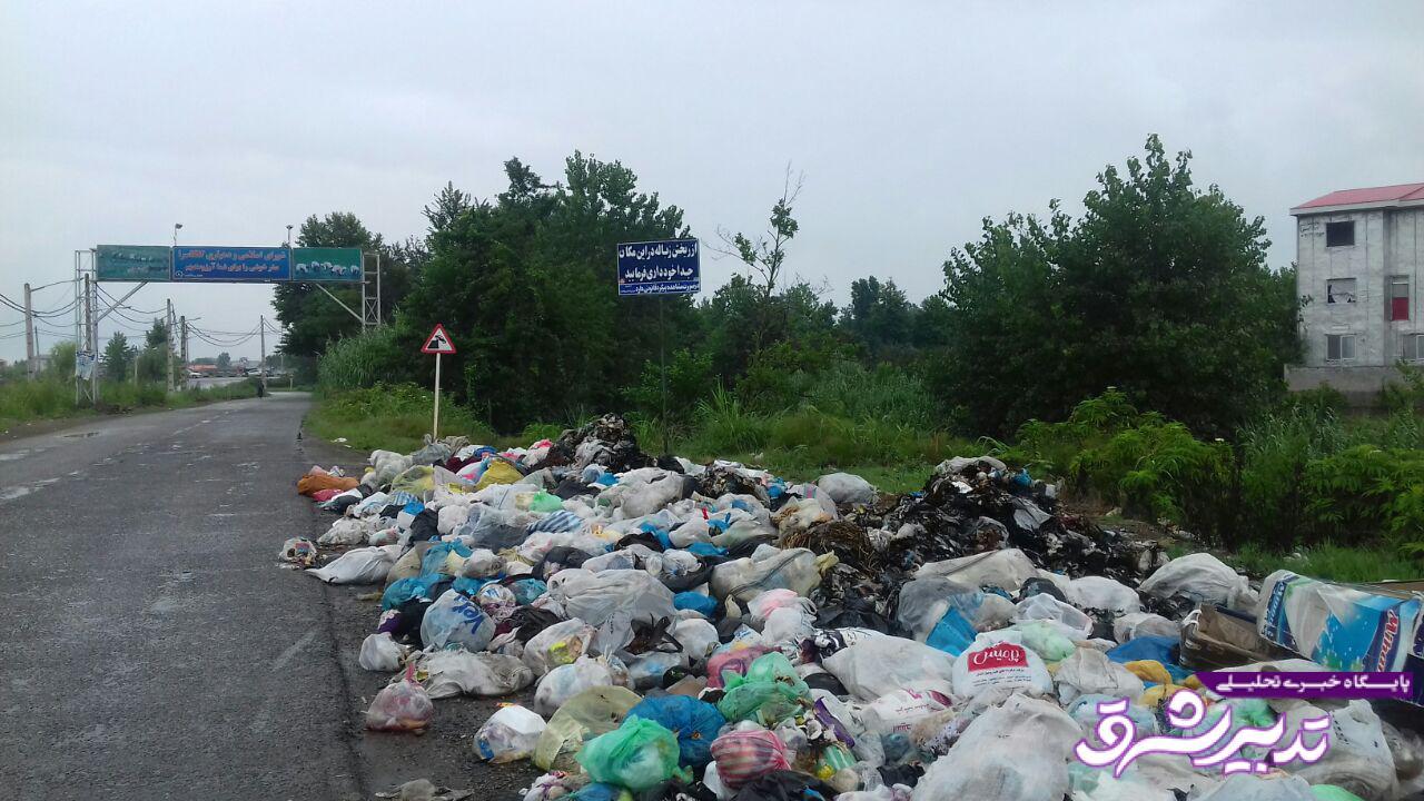 تصویر از عدم جمع آوری زباله در روستاهای رودسر