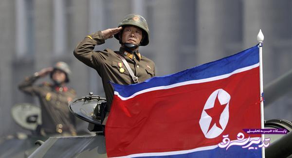 تصویر از کره شمالی پیشنهادها درباره خلع سلاح هستهای را رد کرد: پیشنهادهای آمریکا «گانگستری» است
