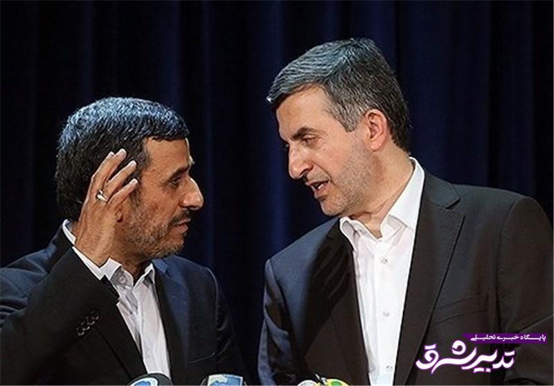 تصویر از وزیر اطلاعات احمدی نژاد: دشمن با استفاده از نیروی نفوذی کنار رئیس دولت دهم او را مقابل ولی فقیه قرار داد
