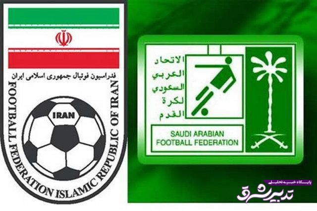 تصویر از خیز سعودیها برای ریاست AFC/ زنگ خطر برای فوتبال ایران