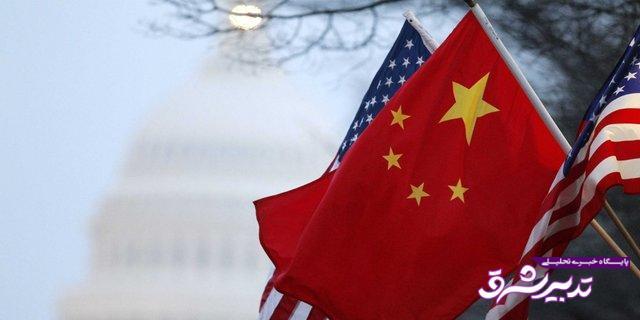 تصویر از روزنامه چینی: ترامپ با توئیتهایش چین را سپر بلای مشکلاتش کرده است