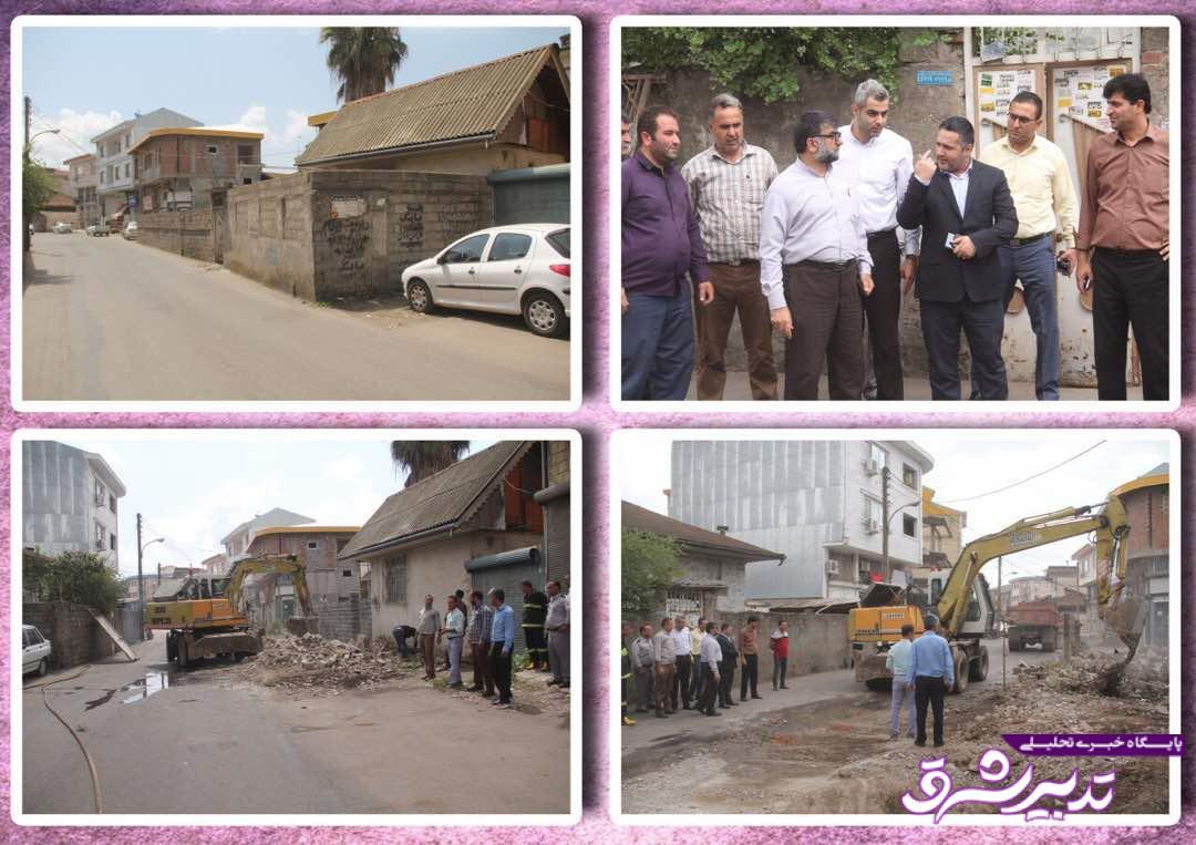 شورای اسلامی شهر لنگرود
