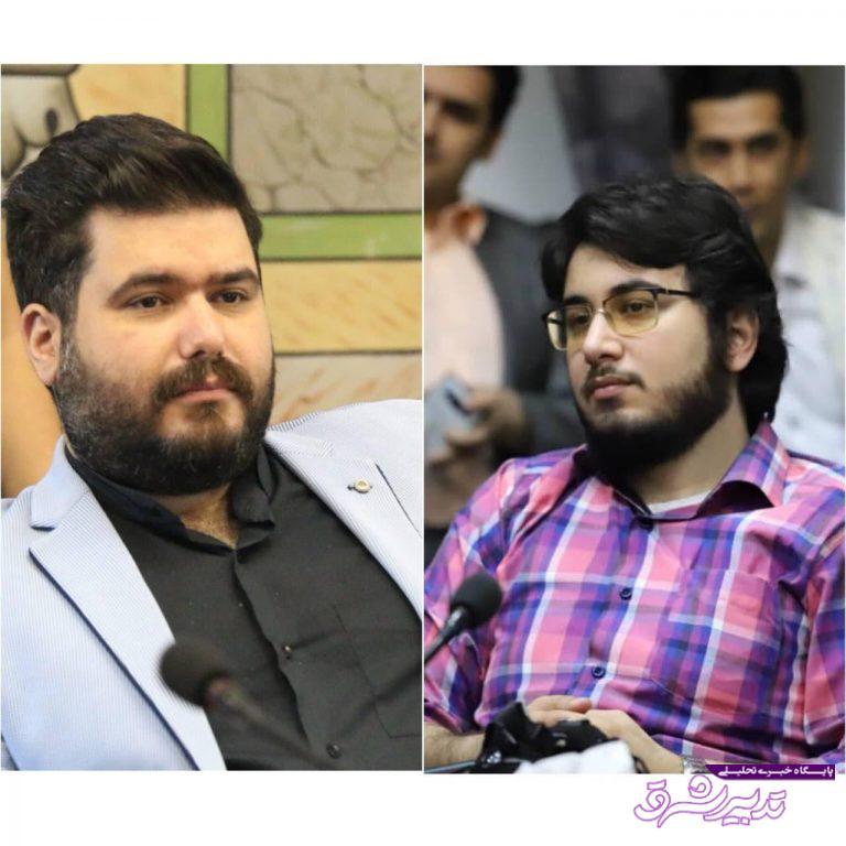 تصویر از معرفی مدیر مسئول جدید پایگاه خبری خبرآزاد