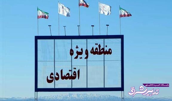 تصویر از بندر کیاشهر به لیست پیشنهادی مناطق ویژه اقتصادی اضافه شد / لاهیجان و سیاهکل حذف شدند !