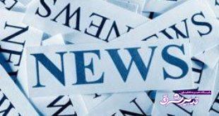رسانه های خبری