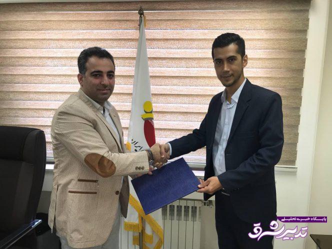 تصویر از مشاور رسانه ای رئیس شورای استان گیلان در رشت منصوب شد