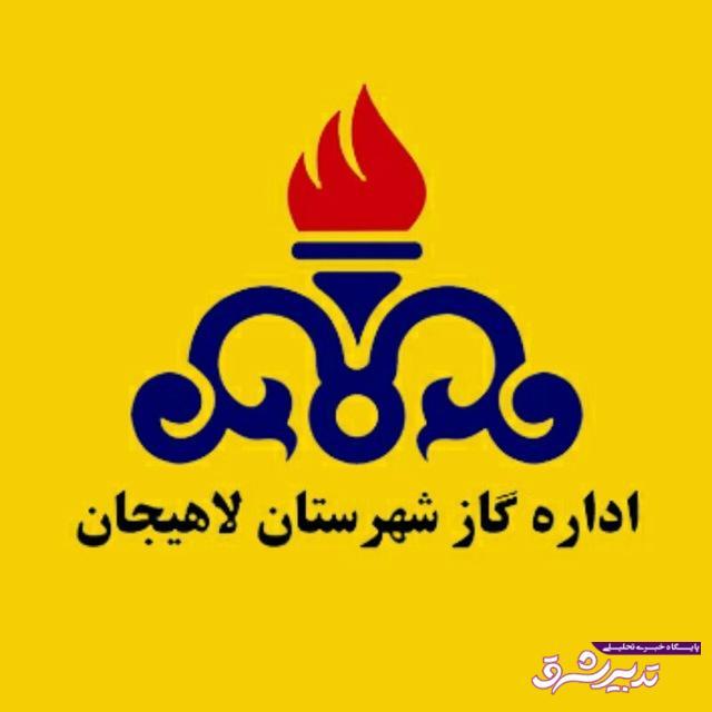 تصویر از حیدری نژاد رئیس اداره گاز شهرستان لاهیجان: با پیشگیری قبل از شروع سیل، جریان گاز هیچ مشترکی قطع نشده است