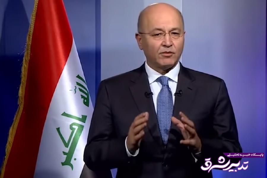 تصویر از برهم صالح رئیس جمهوری عراق شد