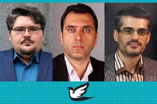 تصویر از تعیین هیأت رییسه جدید شورای منطقه گیلان حزب اتحاد ملت