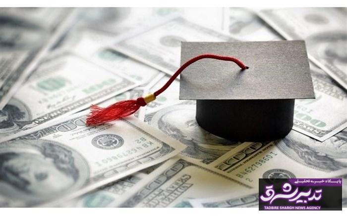 دریافت ارز دانشجویی
